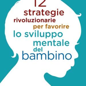 12strategie2